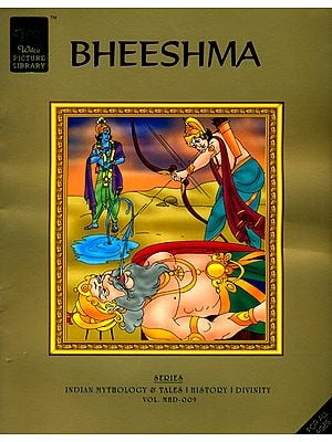 Bheeshma (Comic Book)