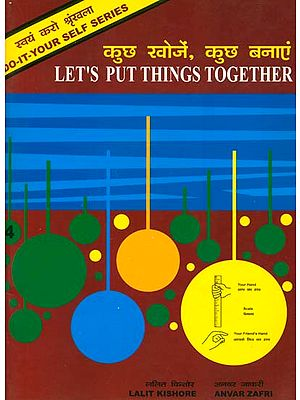 कुछ खोजें कुछ बनाएं: Let's Put Things Together (Hindi Text With English Translation)