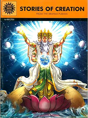 Stories of Creation (From The Brahma Purana)