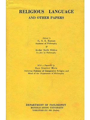 Religious Language And Other Papers (A Rare Book)