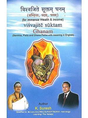 विश्वजिते सूक्तम घनम्-सम्हिता, पदम्, घनम् : Visvajite Suktam Ghanam-For Immense Wealth & Income (Samhita, Pada and Ghana Patha with Meaning in English)