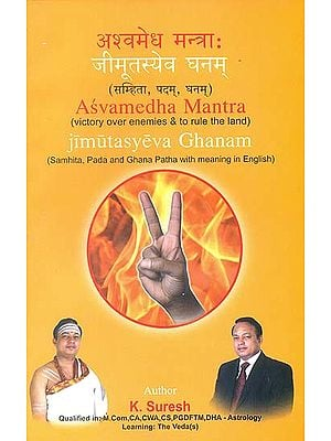 अश्वमेध मन्त्रा-जीमूतस्येव घनम्: Asvamedha Mantra-Victory Over Enemies & to Rule the Land : Jimutasyeva Ghanam (Samhita, Pada and Ghana Patha with Meaning in English)