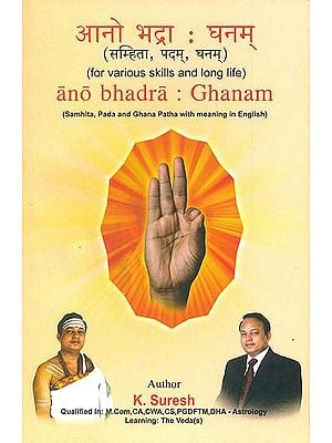 अनो भद्रा : घनम् : Ano Bhadra : Ghanam-For Various Skills and Long Life (Samhita, Pada and Ghana Patha with Meaning in English)