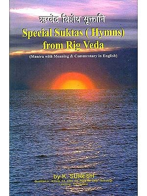 ऋग्वेद विशेष सूक्तानि Special Suktas (Hymns) from Rig Veda (Mantra with Meaning & Commentary in English)