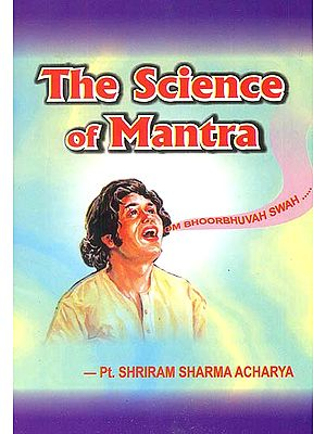 The Science of Mantra