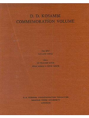 D. D. Kosambi Commemoration Volume - An Old and Rare Book