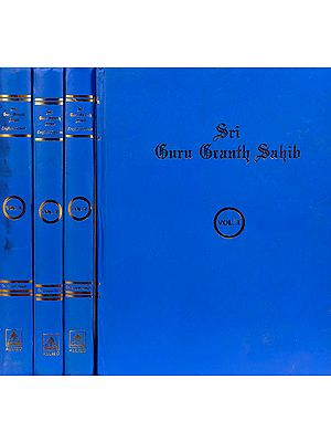 Sri Guru Granth Sahib (Set of 4 Vol.)