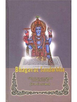 Bhagavat Sandarbha (With Sarva-Samvadini Commentary by Jiva Gosvami) (Transliteration with English Translation)