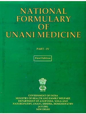 National Formulary of Unani Medicine