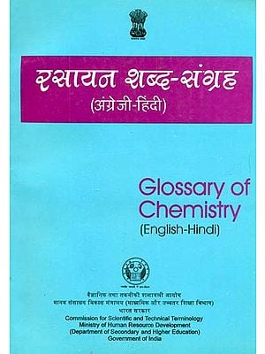 Glossary of Chemistry (English-Hindi): An Old and Rare Book
