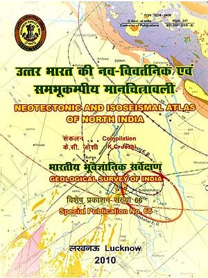 Neotectonic and Isoseismal Atlas of North India (Geological Survey of India)