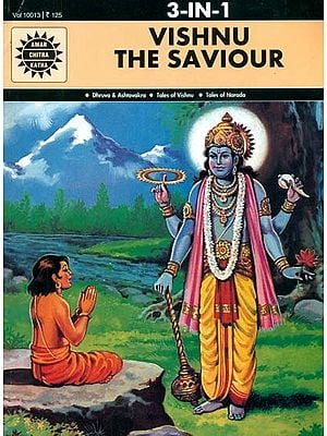 Vishnu The Saviour (Dhruva & Ashtavakra, Tales of Vishnu, Tales of Narada) (Comic Book)