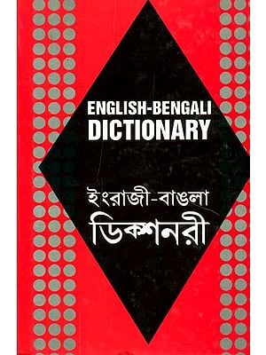English-Bengali Dictionary
