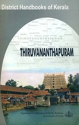 District Handbooks of Kerala (Thiruvananthapuram) With Map
