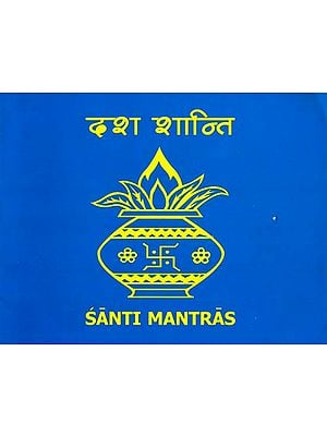 Dasha Shanti (Santi Mantras)