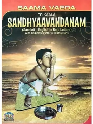 Saama Vaeda Trikaala Sandhyaavandanam (Sanskrit-English in Bold Letters) With Complete Pictorial Instructions