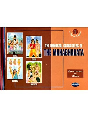 The Immortal Characters of The Mahabharata (Classic Literature For Children) (Set of 5 Books)