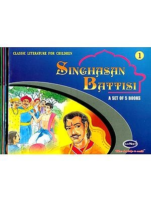 Singhasan Battisi (Classic Literature For Children) (Set of 5 Books)