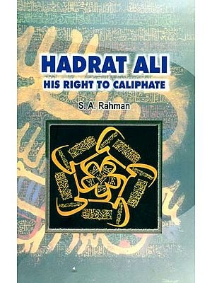 Hadrat Ali (His Right to  Caliphate)