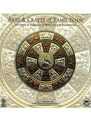 Arts & Crafts of Tamil Nadu (Art Plates of Thanjavur & Metal Icons of Swamimalai)