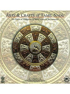 Arts & Crafts of Tamil Nadu (Art Plates of Thanjavur & Metal Icons of Swamimalai)