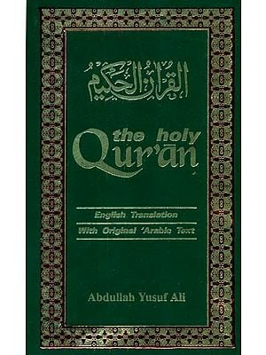 The Holy Quran (English Translation With Original 'Arabic Text)