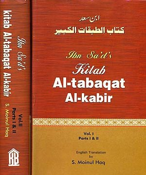 Kitab Al-Tabaqat Al-Kabir (Set of 2 Volumes)
