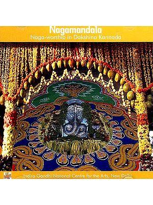 Nagamandala Naga-worship in Dakshina Kannada (DVD)