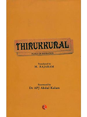 Thirukkural (Pearls of Inspiration)