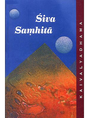 Siva Samhita (A Critical Edition - English Version)