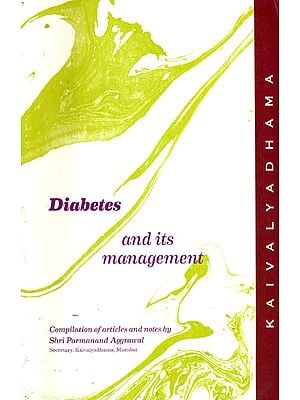 Diabetes and Its Management (Health Through Yoga)