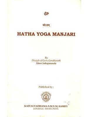 Hatha Yoga Manjari