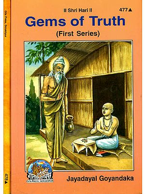 Gems of Truth (Set of 2 Volumes)