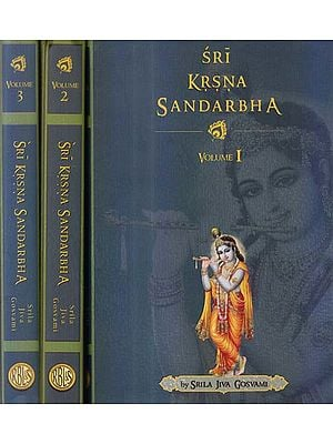 Sri Krsna Sandarbha (Set  of 3 Volumes)