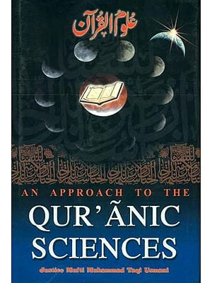 An Approach to The Qur'anic Sciences (Justice Mufti Muhammad Taqi Usmani)
