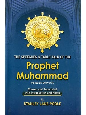 The Speeches & Table-Talk of The Prophet Muhammad