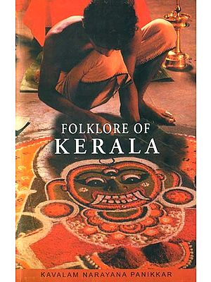 Folklore of Kerala