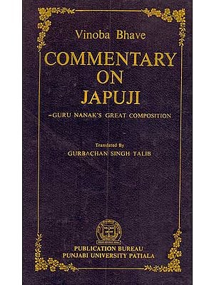 Vinoba Bhave: Commentary on Japuji (Guru Nanak's Composition)