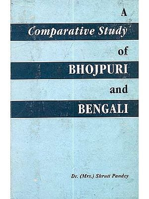 Comparative Study of Bhojpuri and Bengali (A Rare Book)