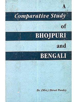 Comparative Study of Bhojpuri and Bengali (A Rare Book)