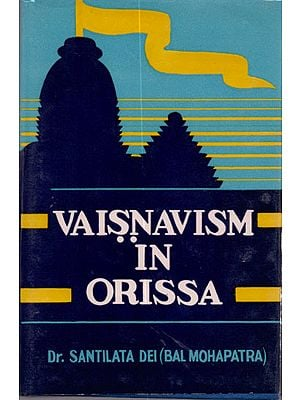 Vaisnavism in Orissa (An Old and Rare Book)