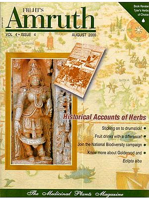 Amruth: Historical Accounts of Herbs