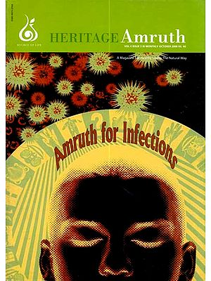 Heritage Amruth (Amruth for Infections)