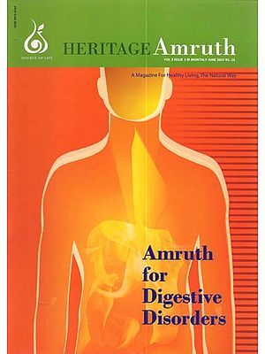 Heritage Amruth (Amruth for Digestive Disorders)