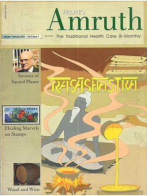 Rasashastra