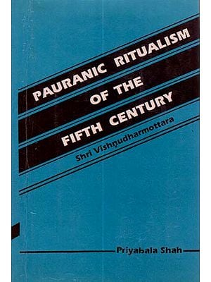 Pauranic Ritualism of The Fifth Century - An Old Book