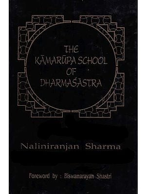 The Kamarupa School of Dharmasastra (An Old and Rare Book)