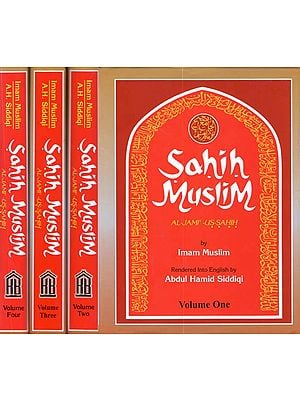 Sahih Muslim: Al-Jami –Us-Sahih (Set of 4 Volumes)