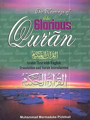 The Meaning of Glorious Qur'an (English Translation with Original Arabic Text)