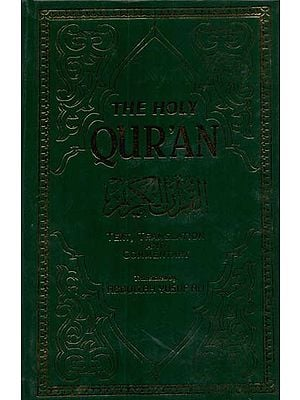 The Holy Quran (Text, Translation and Commentary)